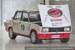 ВАЗ-2105 стартовый номер 19 на Moscow Classic Grand Prix сезона 2018 года