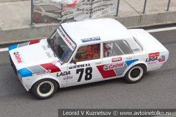 ВАЗ-2107 стартовый номер 78 на Moscow Classic Grand Prix сезона 2018 года