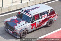 ВАЗ-2102 стартовый номер 71 (171) на Moscow Classic Grand Prix сезона 2018 года