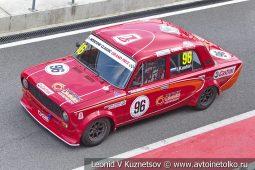 ВАЗ-2101 стартовый номер 96 на Moscow Classic Grand Prix сезона 2018 года