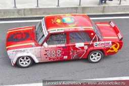 ВАЗ-2105 стартовый номер 888 на Moscow Classic Grand Prix сезона 2018 года