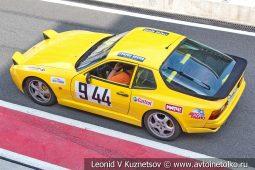 Porsche 944 стартовый номер 944 на Moscow Classic Grand Prix сезона 2018 года