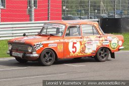 ИЖ-412 стартовый номер 5 на Moscow Classic Grand Prix сезона 2018 года