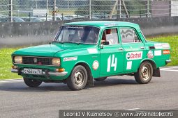 Москвич-2140 стартовый номер 14 на Moscow Classic Grand Prix сезона 2018 года