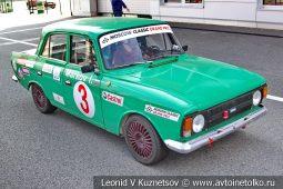 ИЖ-412 стартовый номер 3 на Moscow Classic Grand Prix сезона 2018 года