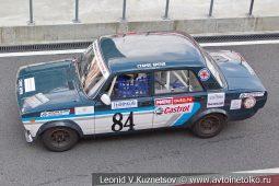 ВАЗ-2105 стартовый номер 84 на Moscow Classic Grand Prix сезона 2018 года