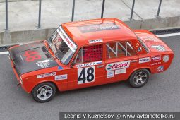 ВАЗ-2101 стартовый номер 48 на Moscow Classic Grand Prix сезона 2018 года