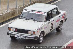 ВАЗ-21053 стартовый номер 21 на Moscow Classic Grand Prix сезона 2018 года