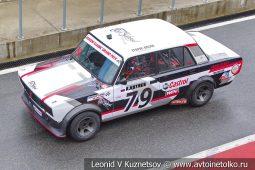 ВАЗ-2105 стартовый номер 79 на Moscow Classic Grand Prix сезона 2018 года