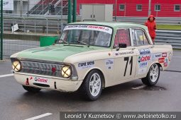 Москвич-412 стартовый номер 71 на Moscow Classic Grand Prix сезона 2018 года