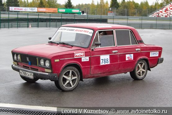 ВАЗ-2106 стартовый номер 788 на Moscow Classic Grand Prix 2018