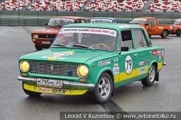 ВАЗ-21011 стартовый номер 79 на Moscow Classic Grand Prix сезона 2018 года