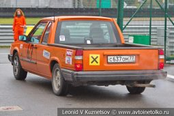 Volvo пикап стартовый номер 42 на Moscow Classic Grand Prix сезона 2018 года