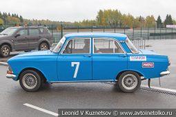 Москвич-412 стартовый номер 7 на Moscow Classic Grand Prix сезона 2018 года