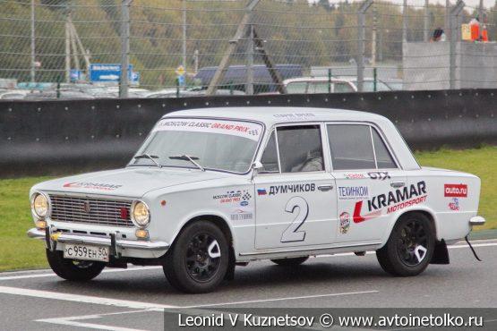 ВАЗ-2101 стартовый номер 2 на Moscow Classic Grand Prix 2018