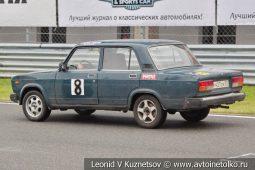 ВАЗ-2107 стартовый номер 8 на Moscow Classic Grand Prix сезона 2018 года