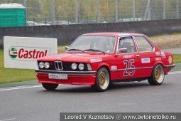BMW 316 e21 стартовый номер 25 (250) на Moscow Classic Grand Prix сезона 2018 года