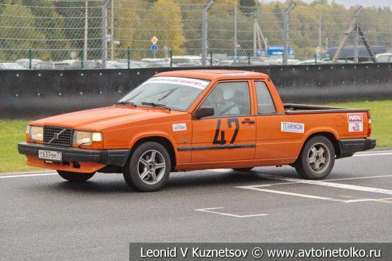 Volvo пикап стартовый номер 42 на Moscow Classic Grand Prix 2018