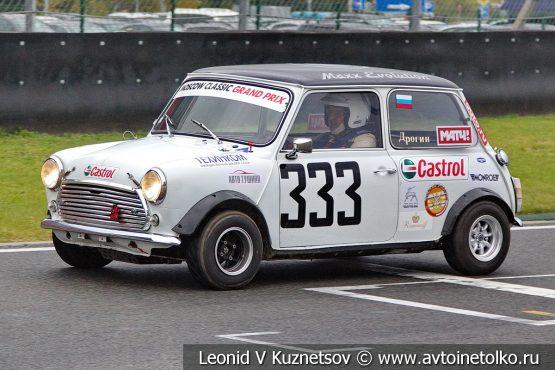 Austin Mini стартовый номер 333 на Moscow Classic Grand Prix 2018