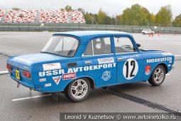 Москвич-2140 стартовый номер 12 на Moscow Classic Grand Prix сезона 2018 года