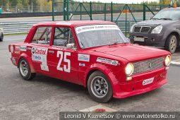 ВАЗ-2101 стартовый номер 25 на Moscow Classic Grand Prix сезона 2018 года