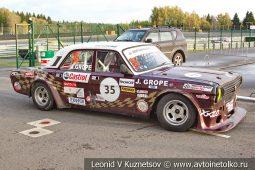 Волга ГАЗ-2410 стартовый номер 35 на Moscow Classic Grand Prix сезона 2018 года