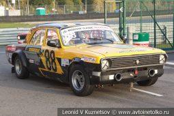 Волга ГАЗ-2410 стартовый номер 88 на Moscow Classic Grand Prix сезона 2018 года