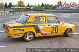 ВАЗ-2105 стартовый номер 20 на Moscow Classic Grand Prix сезона 2018 года
