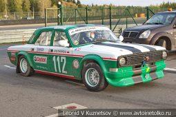 Волга ГАЗ-2410 стартовый номер 112 на Moscow Classic Grand Prix сезона 2018 года