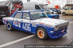 Волга ГАЗ-2410 стартовый номер 406 на Moscow Classic Grand Prix сезона 2018 года