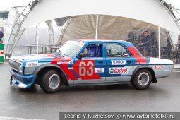 Волга ГАЗ-24 стартовый номер 63 на Moscow Classic Grand Prix сезона 2018 года