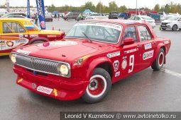 Волга ГАЗ-24 стартовый номер 9 на Moscow Classic Grand Prix сезона 2018 года