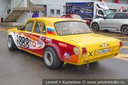 Волга ГАЗ-2410 стартовый номер 888 на Moscow Classic Grand Prix сезона 2018 года