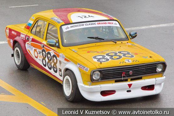 Волга ГАЗ-2410 стартовый номер 888 на Moscow Classic Grand Prix 2018