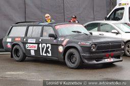 Волга ГАЗ-2402 стартовый номер 123 на Moscow Classic Grand Prix сезона 2018 года