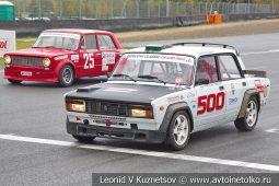 ВАЗ-2105 стартовый номер 500 на Moscow Classic Grand Prix сезона 2018 года