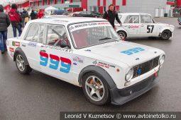 ВАЗ-2101 стартовый номер 999 на Moscow Classic Grand Prix сезона 2018 года