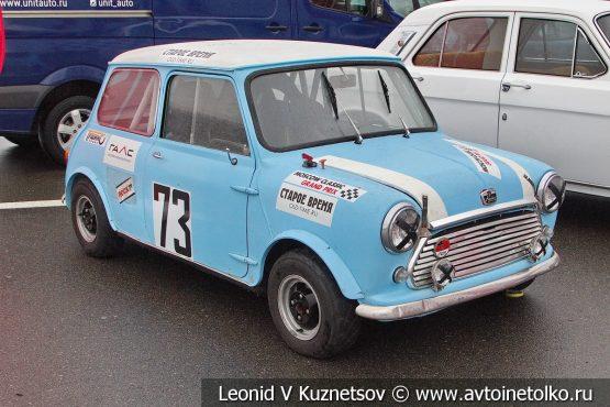 Austin Mini стартовый номер 73 на Moscow Classic Grand Prix 2018