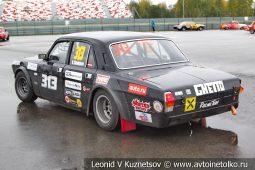 Волга ГАЗ-2401 стартовый номер 313 на Moscow Classic Grand Prix сезона 2018 года