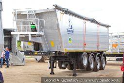 Самосвальный полуприцеп зерновоз ТОНАР-9523