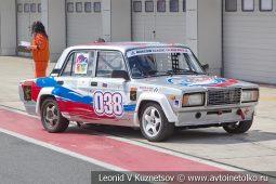 Первый этап Moscow Classic Grand Prix 2019 класс Жигули