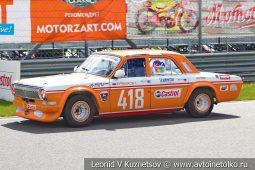 Первый этап Moscow Classic Grand Prix 2019 класс Волга