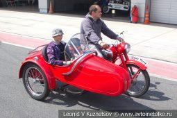 Ретро-парад на первом этапе Moscow Classic Grand Prix 2019