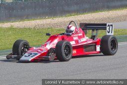 Первый этап Moscow Classic Grand Prix 2019 класс Формула
