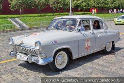ГАЗ-21И Волга №2 на ГУМ Авторалли 2019