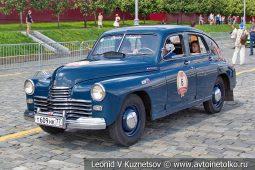 ГАЗ-М-20 Победа №6 на ГУМ Авторалли 2019