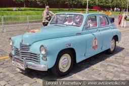 ГАЗ-М-20Б Победа №8 на ГУМ Авторалли 2019