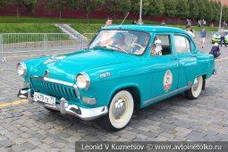 ГАЗ-21И Волга №21 на ГУМ Авторалли 2019