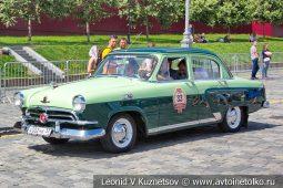 ГАЗ-21В Волга №33 на ГУМ Авторалли 2019