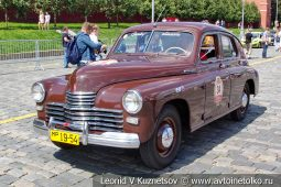 ГАЗ-М-20 Победа №34 на ГУМ Авторалли 2019